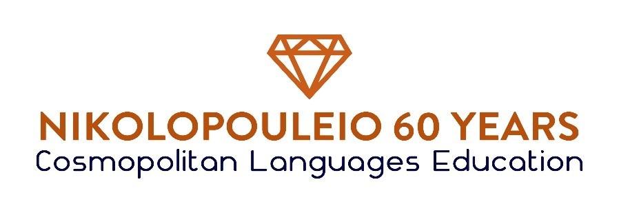 diamond logo - Nikolopouleio